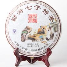 2008 Menghai Pu'er tea, 357g Ripe Puerh tea, Yunnan Shu Pu-erh tea
