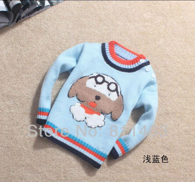 Sweater Clasp