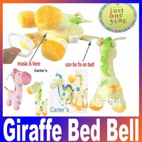 Carter's super soft giraffe bed bell music box bell pull baby toys bed bell hanging bell Free Shipping