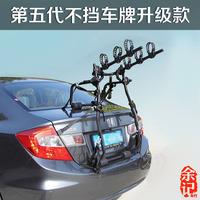 Free shipping, Zentorack car bicycle rack luggage rack hanging rack car tailstock bicycle frame 3