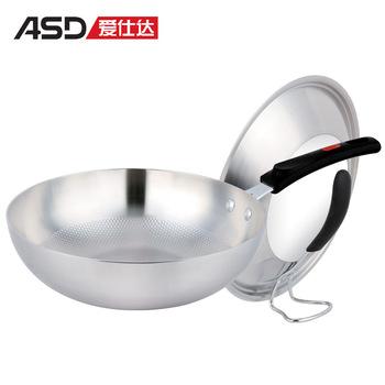 Asd 30cm steel compound steel wok coating wg1330