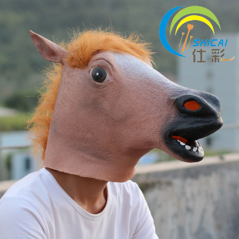 Free Shipping Fashion gangnam animal wigs dog horse mask buck natural eco-friendly latex wigs(China (Mainland))