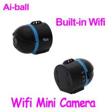 ip camera standard price