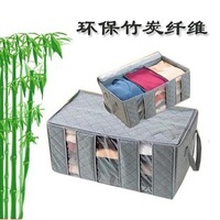 Large clothing portable storage box finishing box clothes storage box bamboo charcoal storage bag 65l