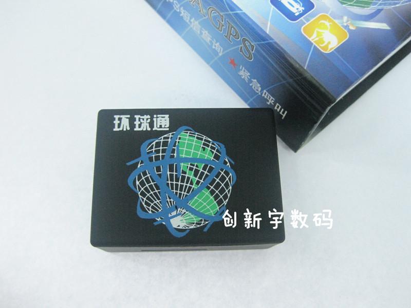Free shipping Global access locator personal tracker car gps locator(China (Mainland))