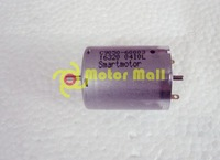5pcs/lot,12V,6100rpm,Brushless micro-motor,Biaxial 370 DC motor,Free shipping