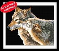 Free shipping DIY diamond painting cross stitch kit Handmade Inlaid decorative painting two wolves