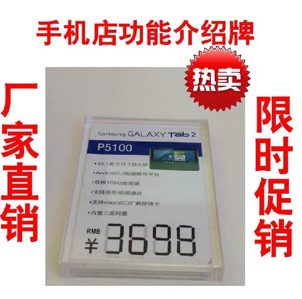 Mobile phone taiwan signed table card taiwan card for SAMSUNG acrylic table card display card mobile phone taiwan signed(China (Mainland))