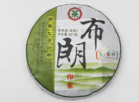 Promotion,CHINATEA 2011year 357g raw Pu'er tea,BuLang Chitse puerh,China Famous Brand!health care tea puer,yunnan qizi  [puer]