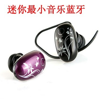 Wireless invisible ear smallest bluetooth earphones pardew  for SAMSUNG   ultra-light mini mobile phone general