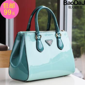 2013 fashion japanned leather bag espionage bag work women's cross-body bag handbag Medium