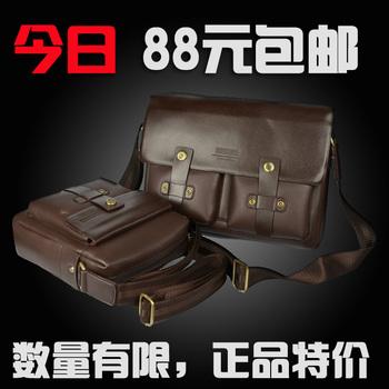 Man bag male single shoulder bag cross-body business casual quality pu2013