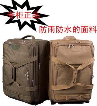 Vintage trolley luggage bag travel bag double-shoulder back trolley bag 20 24