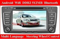 7''Car DVD player for SKODA OCTAVIA 2013-- Android 4.4.2 Wifi / GPS navigation / Bluetooth / Steering Wheel Control / iPod music