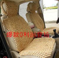 Car four seasons cushion auto supplies sanalwood bead cushion pine maple massage liangdian general seat