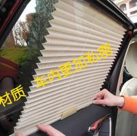 Car curtain automatic retractable window car sun-shading curtain pleated window glass sunscreen sun block
