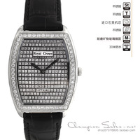 Royal crown rhinestone barrel-type mantianxing luxury strap ladies watch