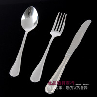 Stainless steel knife fork spoon piece set stainless steel steak knife western cutlery kitchen catering