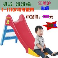 Child single thickening slide folding household baby small slide