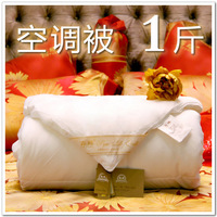 Free shipping Luxury silk was premium double 1 mulberry silk summer is cool air conditioning
