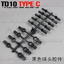 wholesale tie rod end