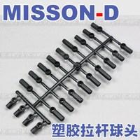 MD-06 misson-d plastic railing ball joint 1pcs