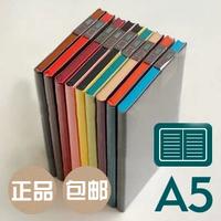 Book flagship series daycraft a5 a6 notebook notepad