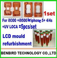 1set=5pcs mould molds for iphone 4/4S 5G S3 S4 Glass Lens+ uv loca Glue Liquid Optical Adhesive repair B4082