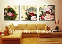 3 Panel Special Traditional Chinese Style Flowers Canvas Painting Home Decoration Combinative Picture On Wall Art Pt641