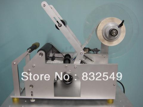 Упаковочное оборудование Kingsun + DHL/fedex GKT-01