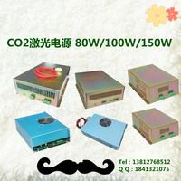 Co2 laser power supply laser power supply cutting machine power supply 40w 60w laser power supply