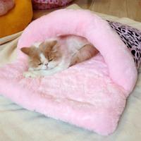 Pet nest dog small dogs unpick and wash dog mat saidsgroupsdirector autumn and winter cat sleeping bag