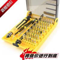 Jackley JK 6089-A Interchangeable Precise Manual Tool Set  45 in 1 combination screwdriver bit magnetic  tweezers extention bar