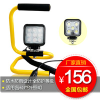Outdoor portable lamp car trouble light emergency light highlight the led working lamp lighting lamp