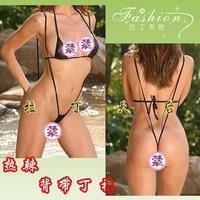Cotton 100% double-shoulder suspenders sexy bikini style bra t sexy hot bikini