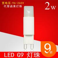 Led g9 ac96-265v 2w diameter 15mm ceramic g9 150 g9 halogen lamp