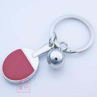 Table tennis ball keychain table tennis ball souvenir keychain quality business gift