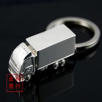 Car keychain car keychain logo keychain small gift barrowload keychain