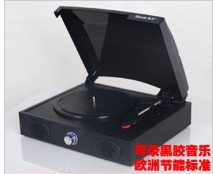 Business gift Antique radio-gramophone vinyl recording machine vintage old fashioned graphophone lp player usb