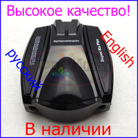 100% High quaity car radar detector Russian/English Version,Clear Russian and English voice Free Drop shipping