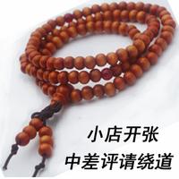 Lucky natural sandalwood 108 beads bracelet bracelets male Women accessories lucky evil spirits