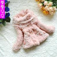 Free shipping Girl Fashion fur jackets girl warm outwear winter coat girls Korean style girl's thickening jacket