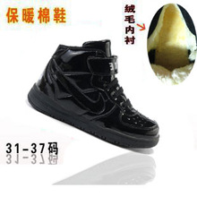 2013 child winter cotton-padded shoes thermal thickening children shoes warm children shoes waterproof quality cotton-padded(China (Mainland))