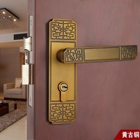 Chinese antique LOCK Yellow bronze  Door lock handle  Double latch (latch + square tongue) Free Shipping(3 pcs/lot) pb07