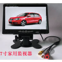 Household 7 mount display monitor desktop lcd calendar av dvd