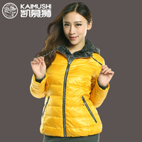 free shipping Down coat female short design candy color kb1718