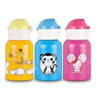 300ml children's leak-proof helmet mini cartoon cup child water bottle