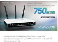 MERCURY MW4530R 750Mbps Dual Band WiFi Wireless Gigabit Router USB Port free shipping
