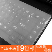 3002 silica gel notebook keyboard cover laptop keyboard membrane waterproof with packing