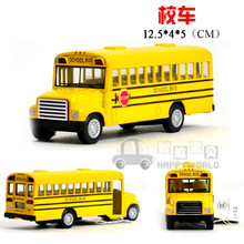 toy school bus price